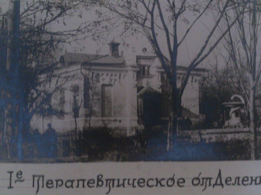Поликлиника нижегородский район сенная
