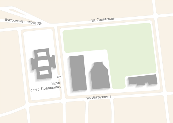 Дзержинская детская поликлиника сайт